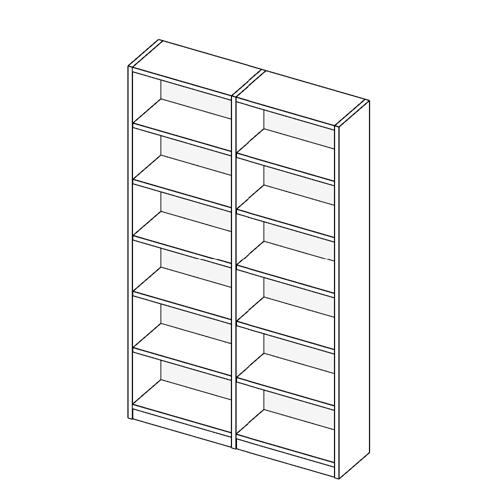 Immagine di Libreria 2 vani allestimento Basic
